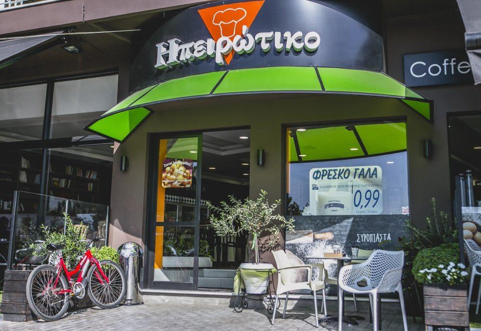 Νέο κατάστημα στον Ασπρόπυργο Αττικής