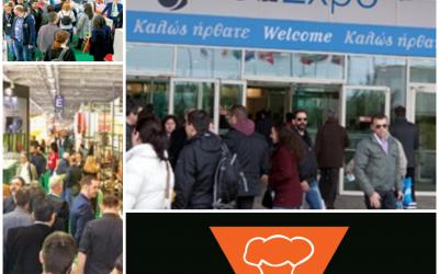 Το Ηπειρώτικο θα βρίσκεται στην Food Expo στις 10-12 Μαρτίου